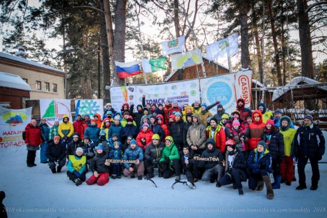 Ледолазные старты в Томске в середине января 2018 (Ледолазание/drytoolling, тфа, темерев, red fox, decathlon, krukonogi.com, Свободная энергия Томск, Top Poit, camprussia, CAMPCASSIN)
