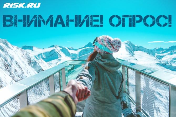Ищeм фaвoритoв среди горнолыжных курортов! (Горные лыжи/Сноуборд, горные лыжи, сноуборд, курорты, фрирайд, европа, мир, опрос мнения, редакция спрашивает)