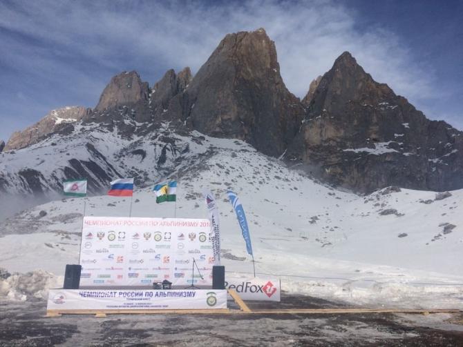 Чемпионат России по альпинизму в техническом классе стартовал ()