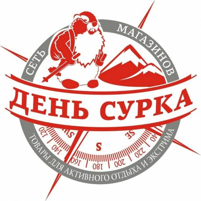XIV лыжная гонка альпинистов памяти Алексея Колганова (день сурка, альпклуб мэи, лыжи, битца)