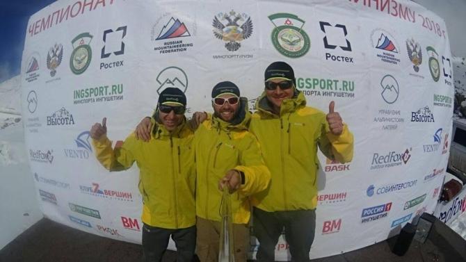 Чемпионат в Ингушетии завершился (Альпинизм)