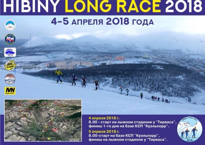 Ски-aльпинизм, ски-тур и первая российская длинная гонка.Впечатления участника. ()