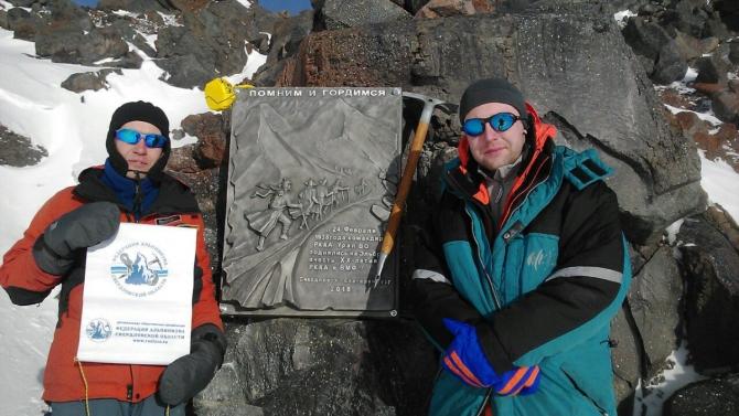 Фильм про установку памятного барельефа на склоне Эльбруса (Альпинизм, фасо)