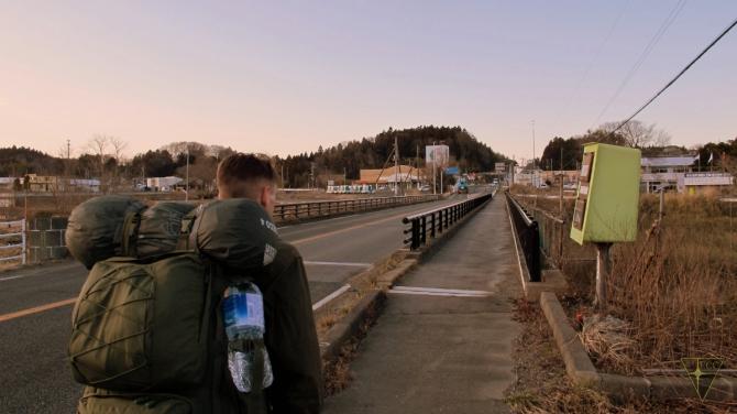 Фукусимa. День 1 (Путешествия, Фукусима-1, Сталк, зона отчуждения)