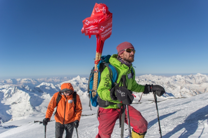 В Приэльбрусье прошел 10-й юбилейный международный фестиваль экстремальных видов спорта Red Fox Elbrus Race 2018 (Скайраннинг)