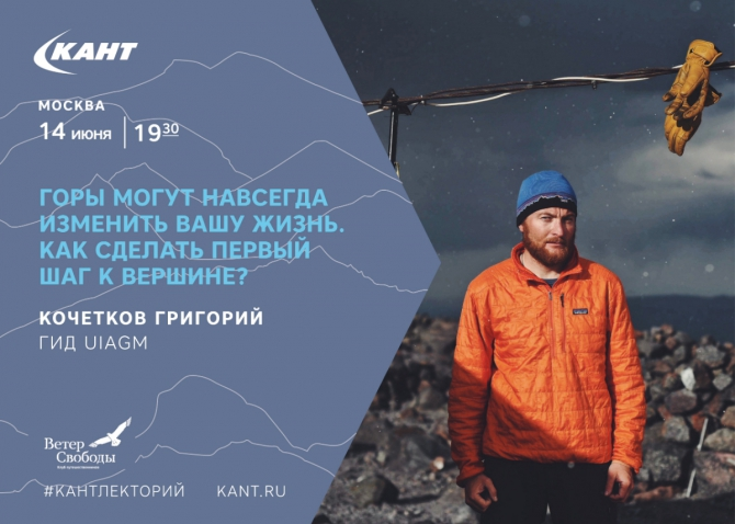 """""""Горы могут навсегда изменить вашу жизнь. Как сделать первый шаг к вершине"""" (Альпинизм, альпинизм, первое восхождение)"""
