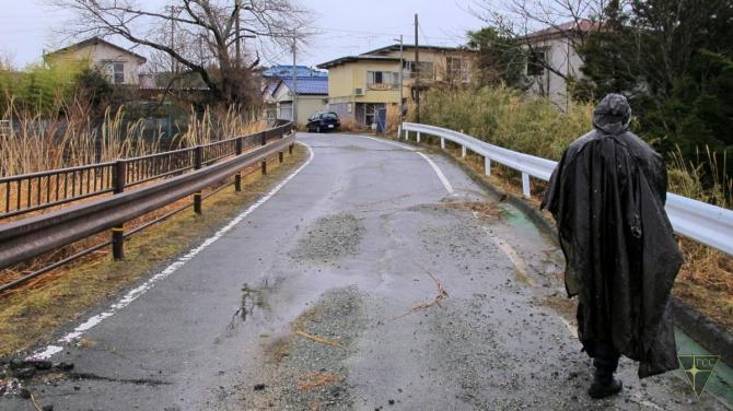 Фукусимa. День 4 (Путешествия)