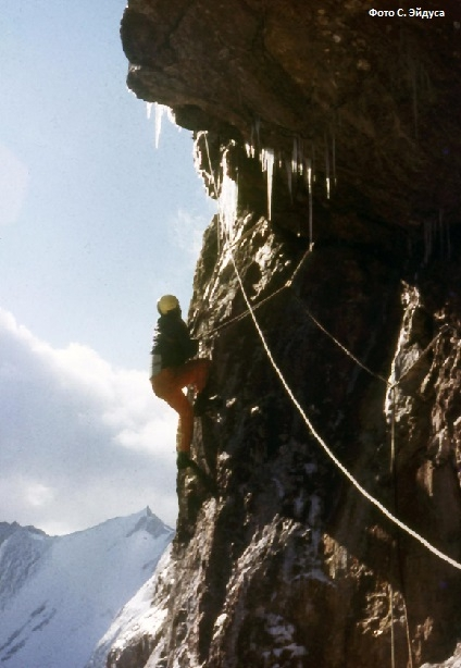 Стена Зиндон (Альпинизм)