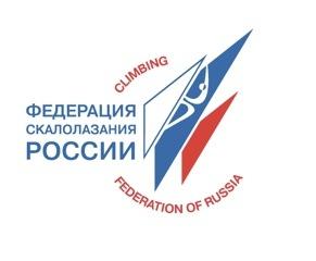 ВАКАНСИЯ: Менеджер по продвижению Федерации скалолазания России (Скалолазание, федерация скалолазания россии)