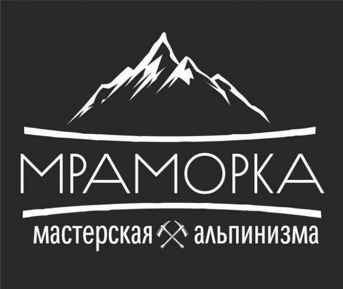Мраморка набирает обороты (Альпинизм)
