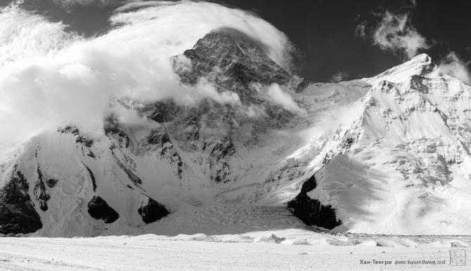 Хан-Тенгри. Хайрез фото (Альпинизм, северный иныльчек, khan-tengri, photo, панорама)