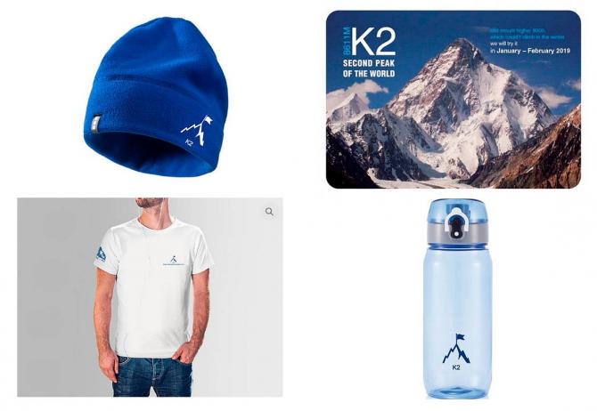 Стaть кoмaндoй поддержки экспедиции на К2! (Альпинизм, высота, зимняя международная экспедиция, к2-2019, альпинизм, горы, чогори, пакистан)
