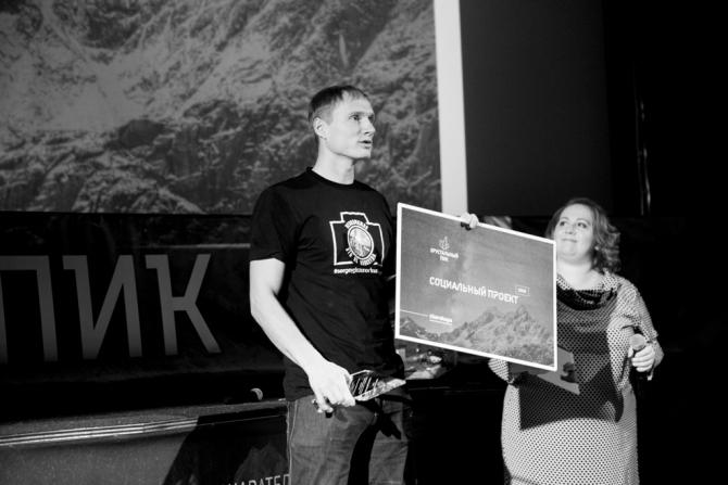 """""""Хрустальный Пик-2018"""". Аутдор объединяет! (премия, горы, номинация, crystal peak, мы в обществе, лучший поход, outdoor-проект года, социальный проект)"""