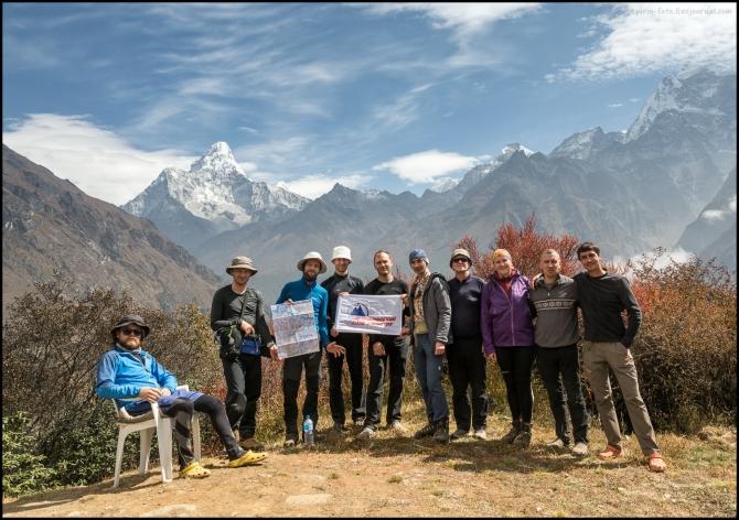 """""""В гости к Йети"""" или """"Неплательщики в Непале"""". Фотоотчет о горном походе, введение. (Горный туризм, гималаи, горный туризм)"""