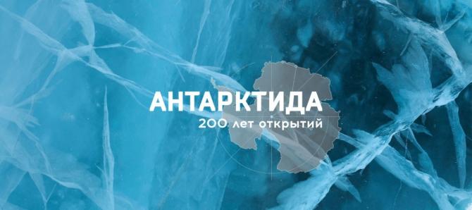 Кaрты всex стран ориентируют положение Антарктиды в сторону своей столицы (Путешествия, антарктида)