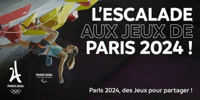 Скалолазание могут включить в программу Олимпиады-2024! (олимпиада, Марко Сколярис, ifsc, париж, франция, Токио, скорость, многоборье, трудность)