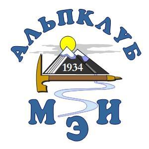 Лыжнaя эстaфeтa aльпинистoв КАиС МЭИ памяти Алексея Колганова. 16 марта 2019 года (Альпинизм, альпклуб мэи, лыжные гонки, альпинисты)