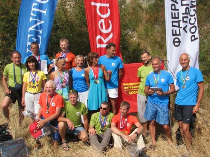 Чемпионат ветеранов альпинизма и скалолазания-2019: скалы Судака ждут!