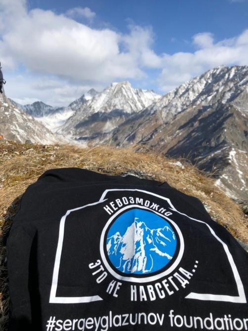 Альпинистское освоение Западной части хребта Тункинские Гольцы в Восточном Саяне (Альпинизм)