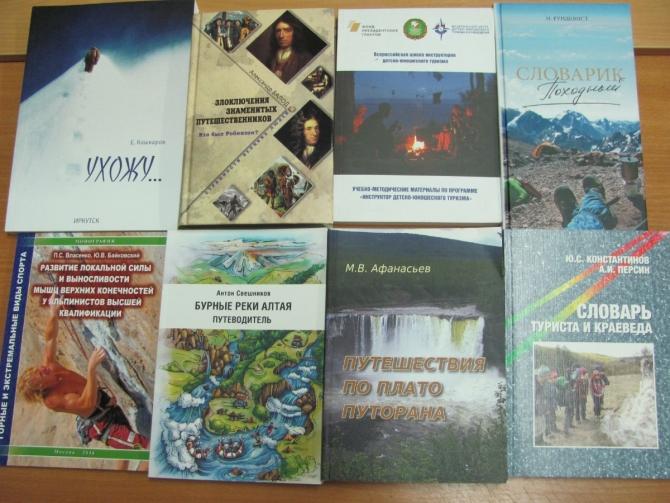 НОВЫЙ КОНКУРС КНИГ (книги, фестиваль)