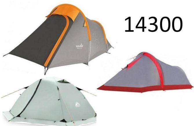 Три палатки по цене одной. Не акция и не предложение.
