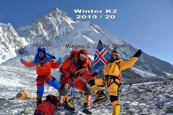 Мингма Гьяле Шерпа возглавит зимнюю экспедицию на К2 (Альпинизм, зимний K2)