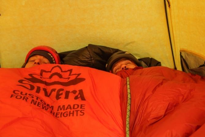 Коллективный четырёхместный спальник (Альпинизм)