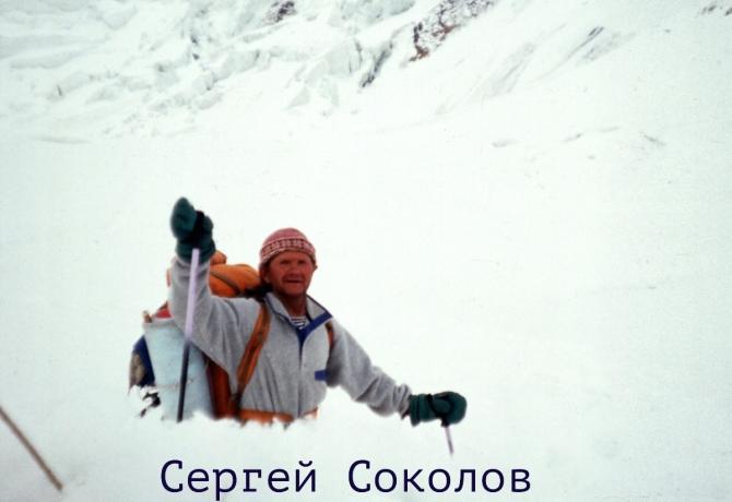 К2 (Чогори). Последний штурм. Как погиб отец (Альпинизм, пакистан, каракорум, альпинизм, память, экспедиция, сергей соколов)