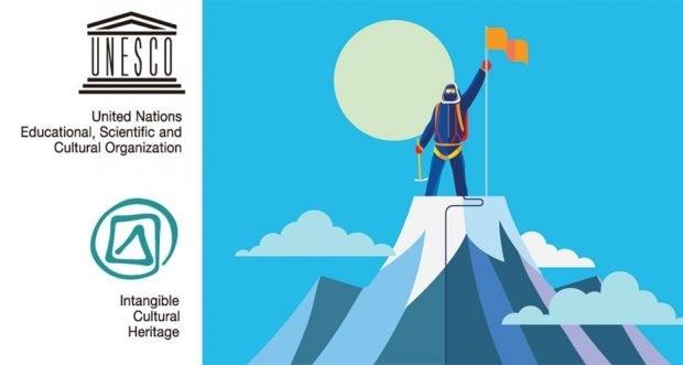 Альпинизм включен в Список нематериального культурного наследия человечества (uiaa, UNESCO)