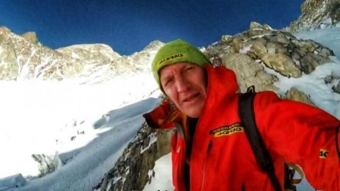 Броуд Пик: Денис Урубко на базе (Альпинизм)