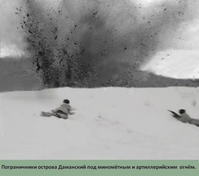 ЗАЩИТНИКАМ ОТЕЧЕСТВА (Март 1969 года. Остров Даманский. Стихи)