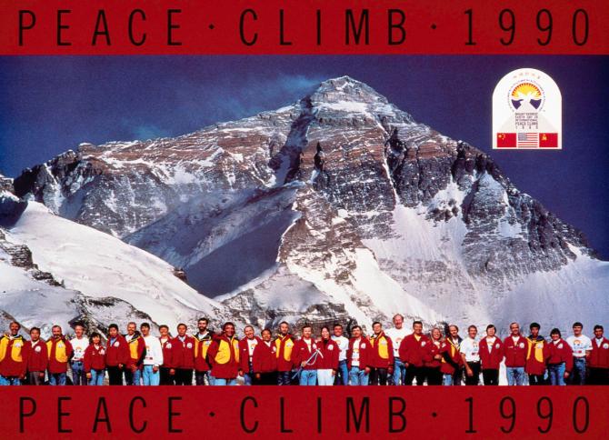К юбилею исторической экспедиции «Восхождение Мира на Эверест». Сообщение от Мстислава Горбенко (Альпинизм, эверест-1990, мстислав горбенко)