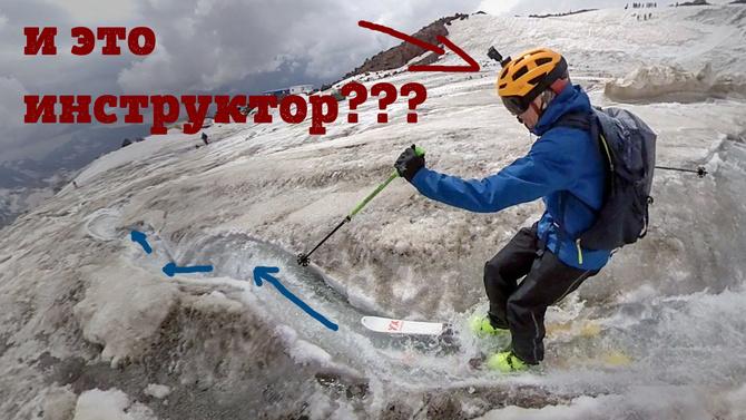 Эльбрус. Полный спуск на лыжах со спидометром и комментариями. (Ски-тур)