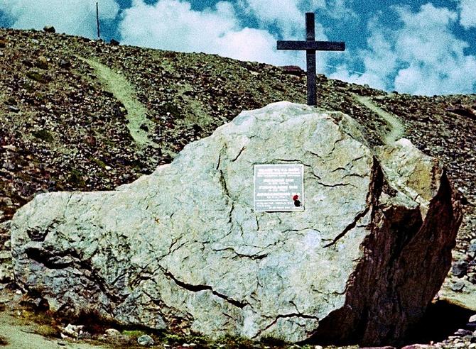 Список погибших горных туристов (Горный туризм)