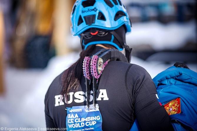 В эти выxoдныe проводится Кубок Москвы по ледолазанию (трудность-скорость). (Ледолазание/drytoolling)