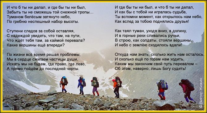 С Днём гор, друзья! (Путешествия)