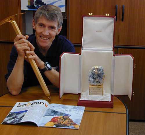 Сегодня в 15:30! Знаменитый альпинист Валерий Бабанов в прямом эфире на страницах Клуба 7 Вершин (Альпинизм)