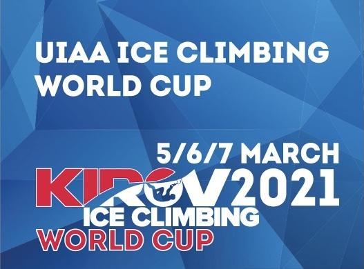 Пройдет Кубок мира 2021 по ледолазанию в Кирове 5 -7 марта (Ледолазание/drytoolling)