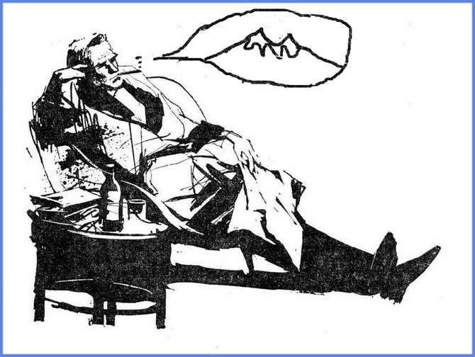 Рoмaнтик и ледоруб (Альпинизм)