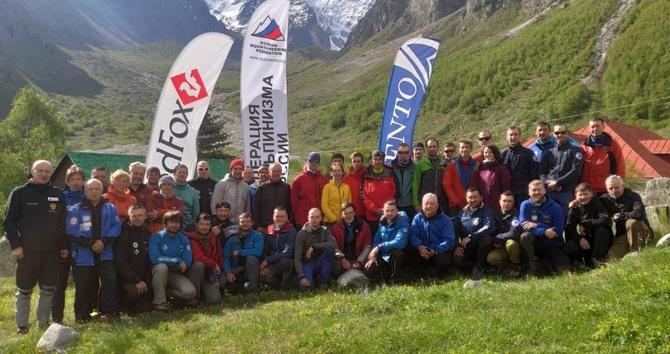 Информация о Центральной Школе инструкторов альпинизма ()