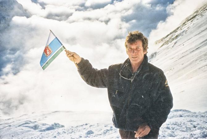 Евгений Михайлович ВИНОГРАДСКИЙ, врач и альпинист - отметил 75-летний юбилей. (Альпинизм)