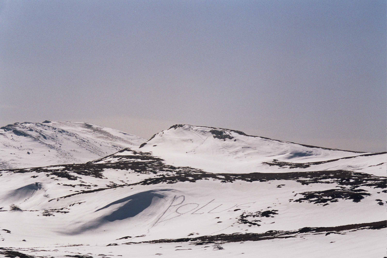 4782e7cfe4cc Risk.ru — Горы, альпинизм, соревнования, скалолазание, экспедиции