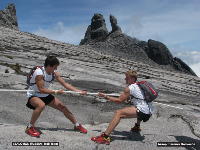 "Команда ""SALOMON RUSSIA"" на гонке Mount Kinabalu International Climbathon! (Скайраннинг, skyrunning, skyrace)"
