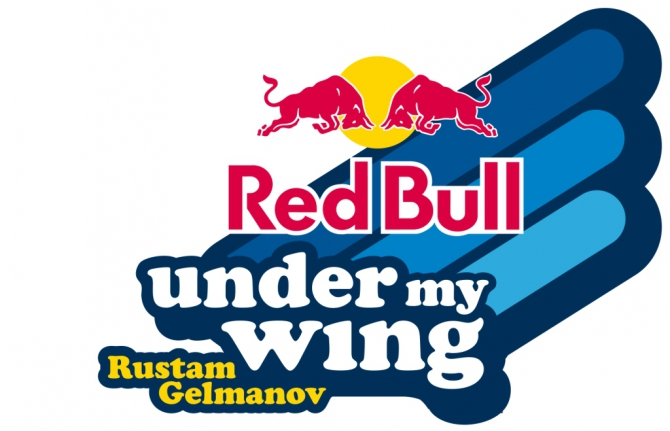 Red Bull Under My Wings с Рустамом Гельмановым (Скалолазание, скалолазание, скалатория, рустам гельманов, мастер класс, боулдеринг)