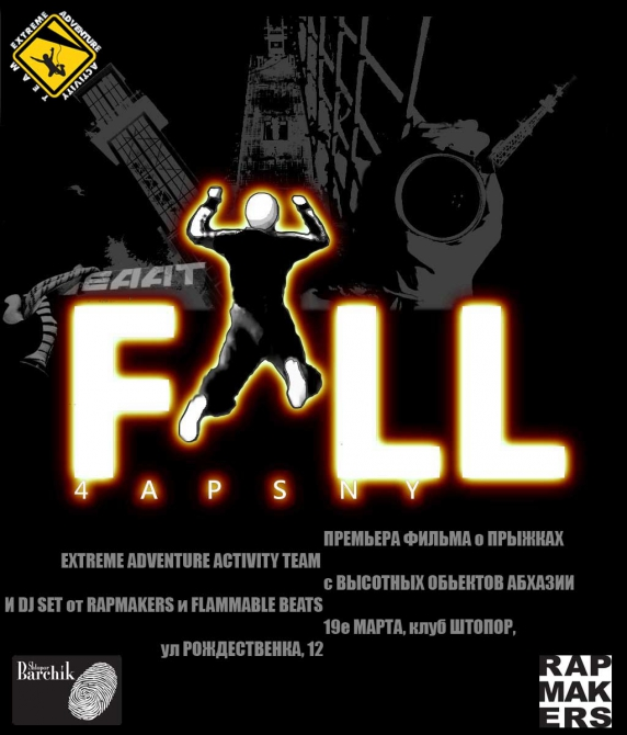 Fall 4 APSNY.. The Movie (rope, rope-jumping, eaat, extreme, jumping)