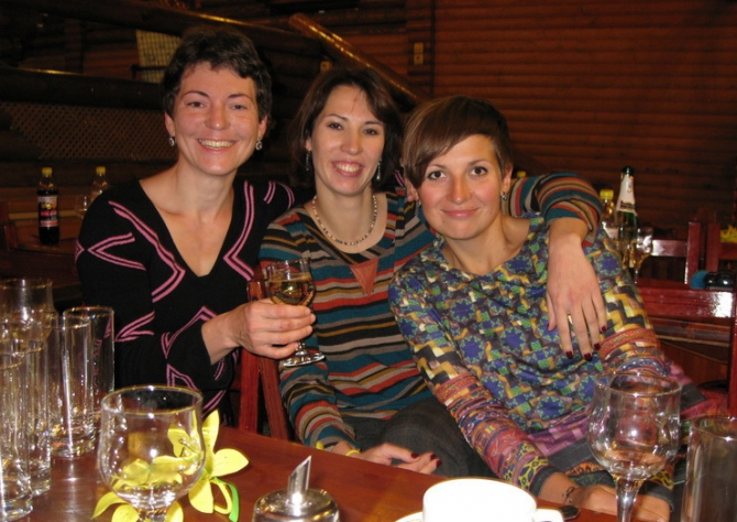 Вечеринка WOMENов в Канте (Альпинизм, zion women, ск кант, after party, jordan women, lofoten women, dolomites women)